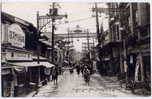 Hiroshima, Kawa Machi street prima del bombardamento